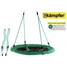 """Качели """"Гнездо большое складное"""" Kampfer (Зеленый) 53663"""
