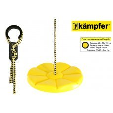 Пластиковые качели-диск Лиана Kampfer S04-112 (желтый) 53654