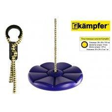 Пластиковые качели-диск Лиана Kampfer S04-112 (Синий) 53655