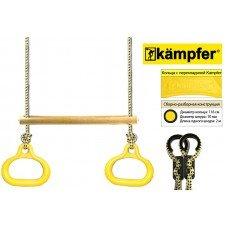 Кольца гимнастические 2 в 1 Kampfer 41970