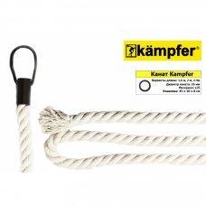 Канат Kampfer (160 см) 30256