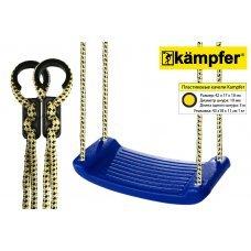 Пластиковые навесные качели Kampfer S04-101 (Синий) 53653