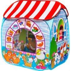 """Игровой домик """"Детский магазин"""" + 100 шариков CBH-32 синий"""