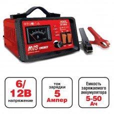 Зарядное устройство для автомобильного аккумулятора AVS BT-6023 (5A) 6/12V