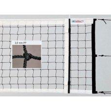 Сетка официальная волейбольная Kv.Rezac DVV APPROVED черный/белый