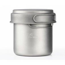 Набор титановой посуды на 1-3 человек Fire-Maple Horizon 4
