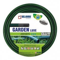 Шланг Belamos Garden Luxe GL1/2-20