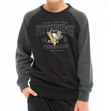 Свитшот ATRIBUTIKA & CLUB NHL Pittsburgh Penguins 366030 JR(32)