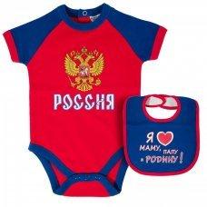 Комплект боди и нагрудник детский ATRIBUTIKA & CLUB Россия 22360(0-3 месяцев)