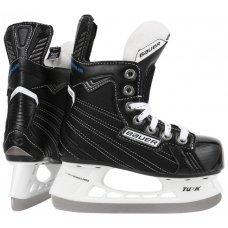 Коньки хоккейные BAUER Nexus 4000 YTH детские(25)