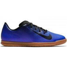 Кроссовки Nike 844438 Bravatax II JR подростковые предназначены для зала и уличной площадки. Разнонаправленные шипы помогают быстро развивать скорость, а микрорельеф верха повышает сцепление для большего контроля над мячом. Верх из синтетической кожи для